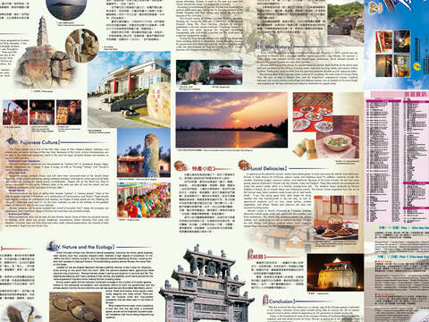 Tourist Brochure of Kinmen