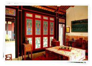 New Shui Diao Ge Tou  bed and breakfast